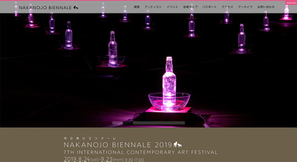 20190821nakanojo_biennale