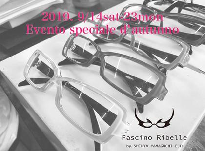 20190909fascino_event