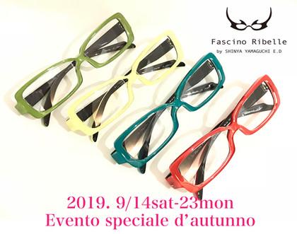 20190913fascino_event