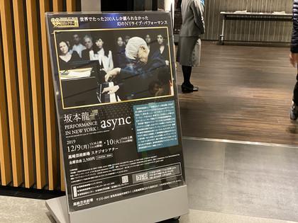 20191210takasaki_geijutsugekijo_02