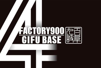 20200114gifubase_4th_anni