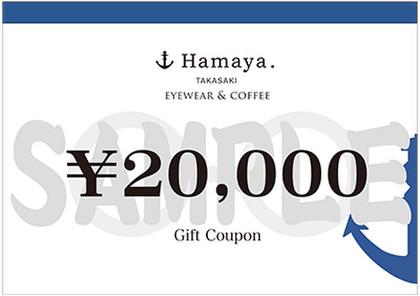 202005_20k_sample_coupon