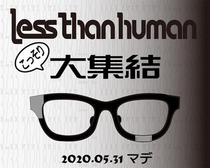 20200530yunagi_hm