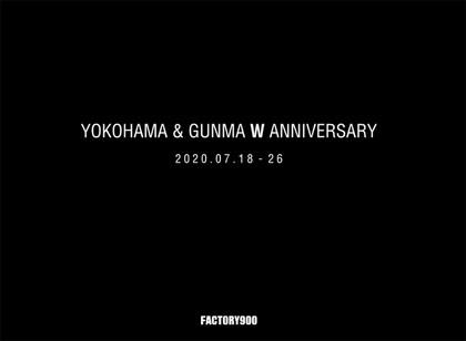 20200712w_anniversary01