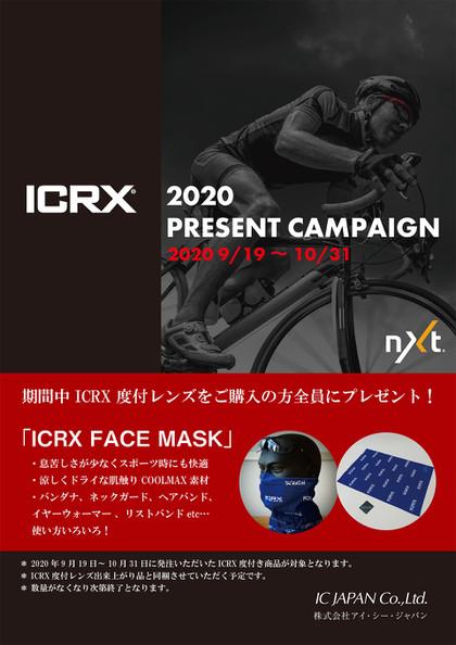 20200918_icrx_