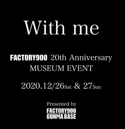 With_me