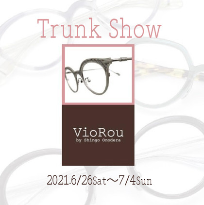 20210613trunk_show