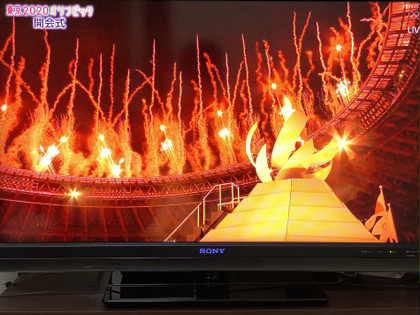 20210723tokyo2020_olympic