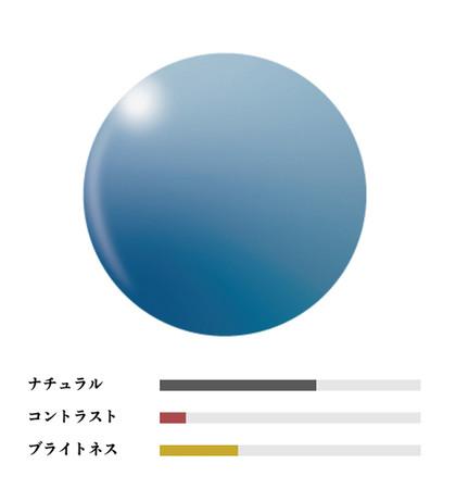 20210811ease_blue06
