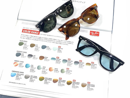 20210915rayban_rx_newcolor_02