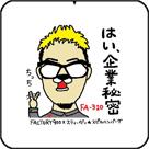 Linestamp_mr_tamura_2